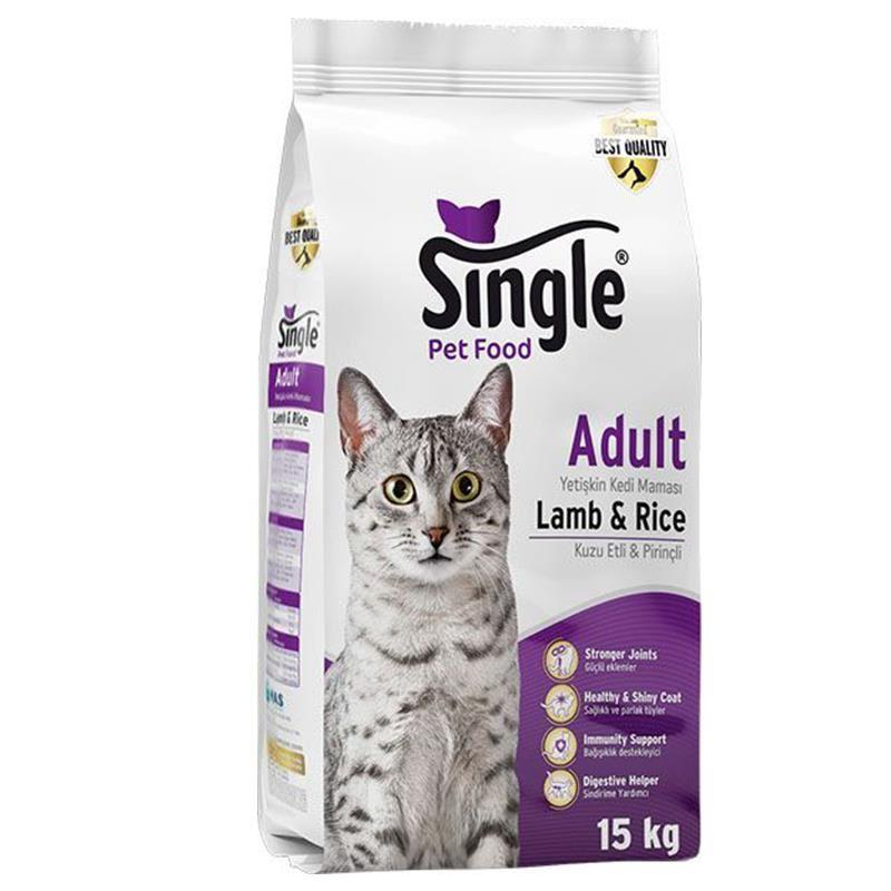 Single Kuzulu Yetişkin Kedi Maması 15 Kg