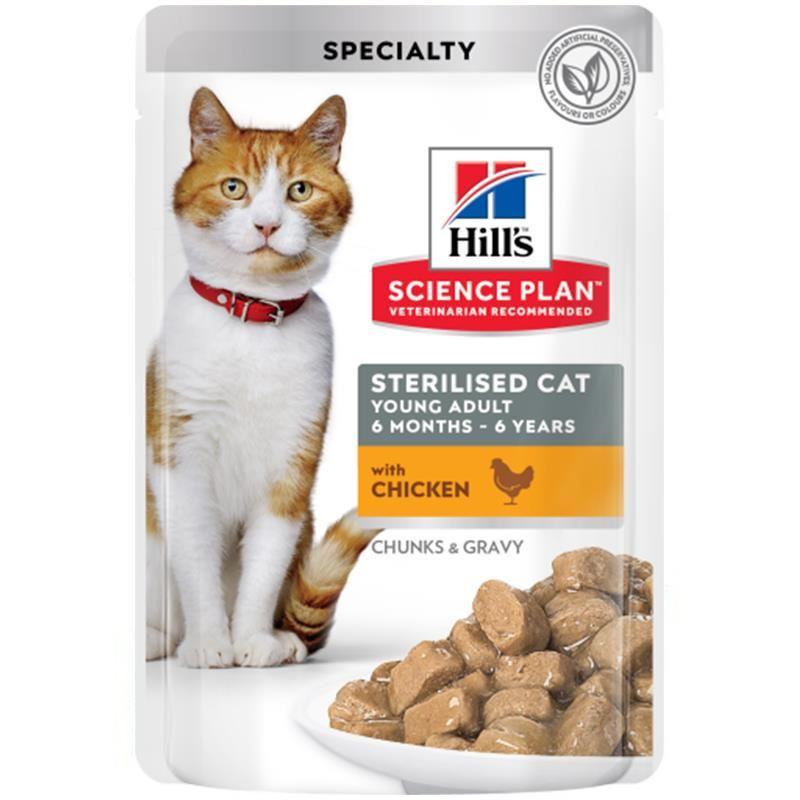 Hills Tender Chunks In Gravy Tavuklu Kısırlaştırılmış Kedi Konservesi 85 Gr