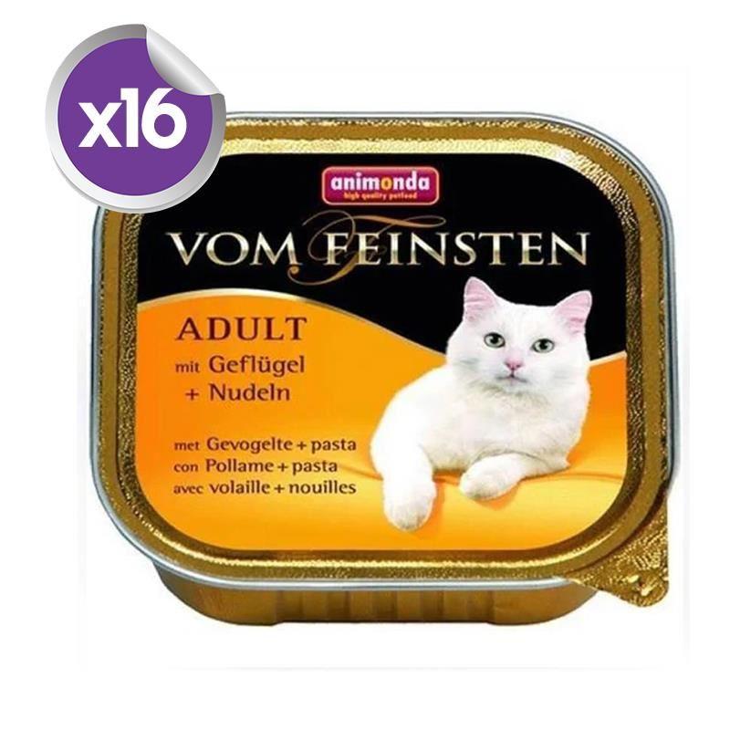 Animonda Kümes Hayvanlı Ve Makarnalı Kedi Konservesi 100 Gr x16