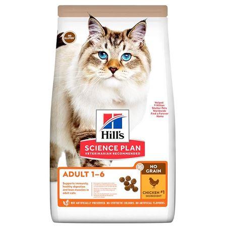 Hills Tahılsız Tavuk Etli Yetişkin Kedi Maması 1,5 Kg